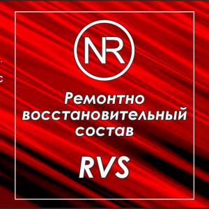 NanoRVS, присадка для восстановления двигателя, выравнивание компрессии, увеличение мощности, восстановление мотора присадкой